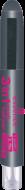 Карандаш для коррекции маникюра 3в1 3in1 Profi Nail Pen Essence: фото