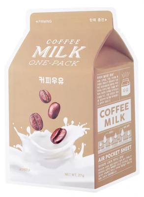 Тканевая маска молочная с кофе и коллагеном A'PIEU Coffee Milk One-Pack 21г: фото