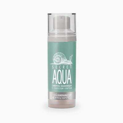 Сыворотка увлажняющая с секретом улитки PREMIUM Secret Aqua 30 мл: фото