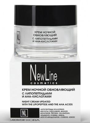 Крем ночной обновляющий с липопептидами и АНА-кислотами NEW LINE 50мл: фото