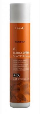 Шампунь для поддержания оттенка окрашенных волос LAKMÉ ULTRA COPPER SHAMPOO Медный 100мл: фото