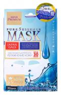 Маска для лица c тремя видами гиалуроновой кислоты JAPAN GALS Premium 30 шт: фото