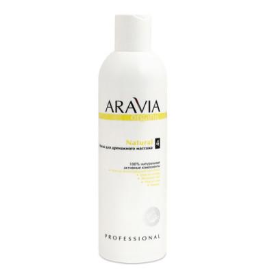Масло для дренажного массажа Aravia Professional Organic Natural 300мл: фото