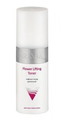 Лифтинг-тонер цветочный Aravia professional Flower Lifting Toner 150мл: фото