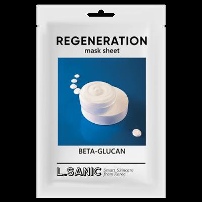 Восстанавливающая тканевая маска с бета-глюканом L.SANIC BETA-GLUCAN REGENERATION MASK SHEET 25мл: фото