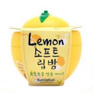 Отзывы Бальзам для губ лимон Baviphat Urban Dollkiss Lemon Soft Lip Balm 6г