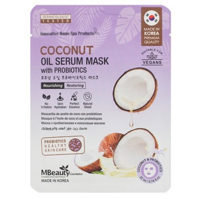 Маска тканевая с кокосовым маслом и пробиотиками MBeauty Coconut Oil Serum Mask With Probiotics 22мл: фото
