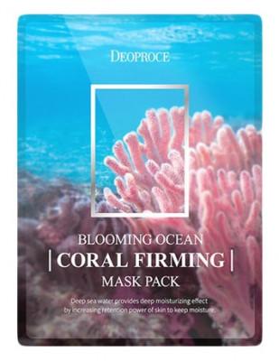 Набор тканевых масок DEOPROCE BLOOMING OCEAN CORAL FIRMING MASK PACK 25г*5: фото