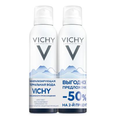 Минерализирующая термальная вода Vichy, Thermal Water Vichy 150 мл х 2 шт: фото