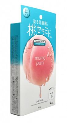 Набор тканевых масок с лактобактериями, витаминами А,C,E и керамидами BCL MOMO PURI 22 мл*4шт: фото