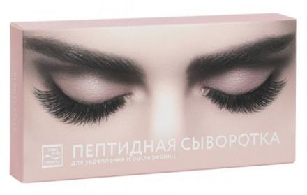Сыворотка пептидная для укрепления ресниц Beauty Style 2мл: фото