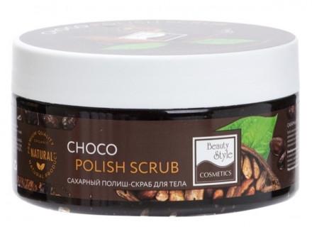 "Сахарный полиш-скраб для тела Beauty Style ""Choco polish scrub"" 200 мл: фото"