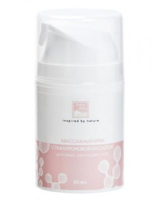 Массажный крем для лица, шеи и декольте с гиалуроновой кислотой Beauty Style 50 мл: фото