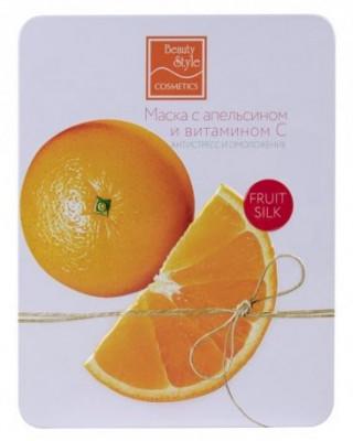 """Тканевая маска с апельсином и витамином С Beauty Style Fruit Silk """"Антистресс и омоложение"""" 30мл*7шт: фото"""