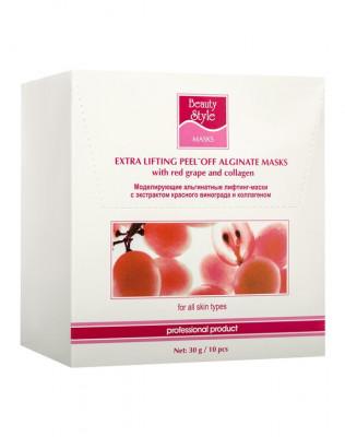 Альгинатная маска для лица коллагеновая с экстрактом красного винограда Beauty Style 30 г: фото
