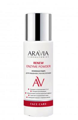 Энзимная пудра для умывания с РНА-кислотами Renew Enzyme Powder 150 мл: фото
