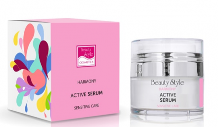 Сыворотка-концентрат с троксерутином для чувствительной кожи Beauty Style Harmony 15мл: фото