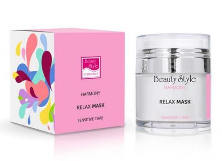 Маска Релакс для чувствительной кожи с маслом ши и гиалуроновой кислотой Beauty Style Harmony 50мл: фото