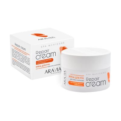 Крем восстанавливающий для очень сухой кожи рук с экстрактом облепихи и витамином F ARAVIA Professional Repair Cream 150мл: фото