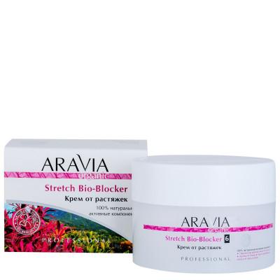Крем от растяжек ARAVIA Organic Stretch Bio-Blocker 150мл: фото