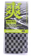 Мочалка для тела средней жесткости Ohe Nylon towel medium: фото