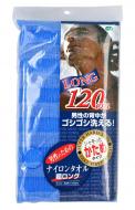 Мочалка для тела сверхжесткая Ohe Nylon towel super long синяя: фото