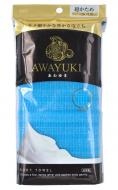 Мочалка для тела сверхжесткая, удлиненная Ohe Awayuki синяя: фото