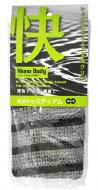 Мочалка для тела средней жесткости Ohe Mono body nylon towel medium fit: фото