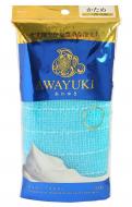 Массажная мочалка, жесткая, объемная Ohe Awayuki голубая: фото
