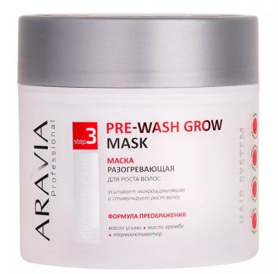 Маска разогревающая для роста волос ARAVIA Professional Pre-wash Grow Mask 300мл: фото