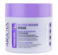Маска-кондиционер оттеночная для восстановления цвета и структуры осветленных волос ARAVIA Professional Blond Revive Mask 300мл: фото