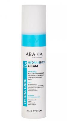 Крем-уход восстанавливающий для глубокого увлажнения сухих и обезвоженных волос ARAVIA Professional Hydra Gloss Cream 250мл: фото
