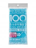 Мочалка для тела массажная средней жесткости Yokozuna Shower long body towel голубая 28*100см: фото