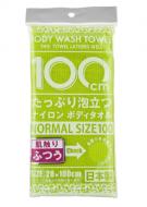 Мочалка для тела массажная средней жесткости Yokozuna Shower long body towel салатовая 28*100см: фото