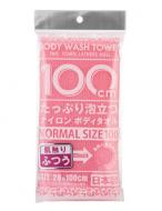 Yokozuna Мочалка для тела массажная средней жесткости Shower long body towel розовая 28*100см: фото