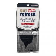 Мочалка-полотенце сверхжёсткая для мужчин черная Yokozuna Get refresh for men super hard 28*120см: фото