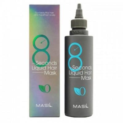 Маска-экспресс для объема волос Masil 8 Seconds liquid hair mask 350мл: фото