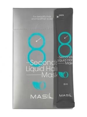 Маска-экспресс для объема волос Masil 8 Seconds liquid hair mask 8мл*20шт: фото